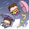 台風とウチのミニマリズム