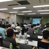 昨年に引き続き、日本産業カウンセラー協会中部支部にてアドラー心理学入門を開催しました。