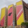 ロサンゼルス市街のiPhone_5c超巨大広告