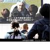 ハリル解任は日本のワールドカップサッカーに吉と出るか凶と出るか?