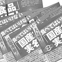 新潮 オンライン 週刊