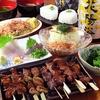 【オススメ5店】大宮・さいたま新都心(埼玉)にある魚料理が人気のお店