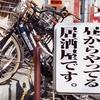 そゾルキー歩く京都・夏編 Zorki + Industar-50 3,5/50