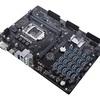 GPUスロットを20基も搭載!ASUSのマイニング専用のマザーボード「H370 Mining Master」