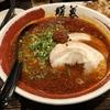 川崎区砂子「ラーメン暖暮」で一人博多一口餃子