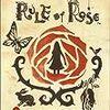 【PS2】RULE of ROSE(ルール オブ ローズ)