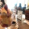 【青森市】アヲモリカフェは女性に人気のおしゃれ空間。予約した方がいいかも?