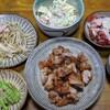 今日のゴーシ飯:20分料理