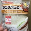 ヤマザキ ランチパック  とりそぼろ&マヨネーズ 食べてみました