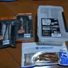 ルアーとケース買ったよ! MEIHOトレイケース、JACKALLビッグバッカーソフトバイブ、COREMAN アルカリシャッド