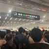 北京から上海へ戻ります-金山嶺長城星空撮影旅行(9)