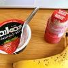 半日大掃除で腰痛とシュークリームで脂質糖質オーバー( ;∀;)