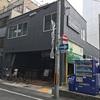 京都に在る「GYOZA OHSHO」と「二条城」に行って来た
