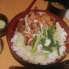 大手町【をどり】鶏もも炙りねぎ塩丼 ¥930