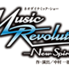 雪組 別箱公演「Music Revolution! -New Spirit-」観劇