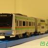 プラレール「S-61 E233系湘南色」