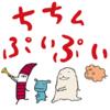 本日4月26日(水)の毎日放送「ちちんぷいぷい」でカルヴォが紹介される予定です