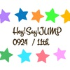 Hey!Say!JUMP 結成11周年記念日。