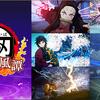 鬼滅の刃 ヒノカミ血風譚 Steam版?