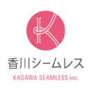 香川シームレス株式会社 BLOG