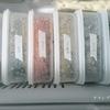セリアの商品で、冷蔵庫の整理整頓[その5]
