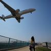 飛行機が間近で見れる『千里川土手』に行ってきた!子どもたちは大興奮・・・!