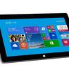 WinBeta:新型SurfaceがBuild 2015で発表、AtomかCore M搭載、Windows10にUG可能、ProでもRTでもない新モデル