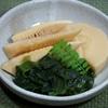 「若竹煮」とは?由来とタケノコを日持ちさせる方法