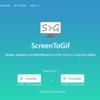 WindowsでGifキャプチャを作成できる「ScreenToGif」がめちゃくちゃ便利