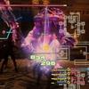 【FF12tza/PS4】召喚獣「魔人ベリアス」の倒し方と弱点、場所と盗めるアイテム【FF12ザ ゾディアック エイジ攻略】