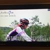 自転車 人生を変える7日旅