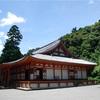 高校日本史の資料集に載っていた観心寺