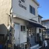あの有名店が復活!本山駅のコーヒー屋さん「R ART OF COFFEE」へと行ってきました!