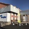 【オススメ5店】松江(島根)にあるカフェが人気のお店