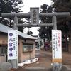 大宮神社。サッカーの聖地かも…? あの内閣総理大臣も。大宮・本宮の地名に隠された秘密。超歴史ある神社です。
