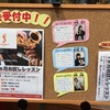 ハマちゃんの管楽器日誌 Vol.15
