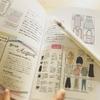 『夢をかなえるノート術』見本誌が届きました。目次と中身をちらり公開。