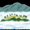 【旅行】Sabosanの兵庫・鳥取漫遊記 その3(余部鉄橋・竹田城編)/但馬にそびえる「空の駅」と「天空の城」から絶景を堪能する