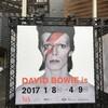 家族とデヴィッド・ボウイ大回顧展「DAVID BOWIE is」に行ってきた