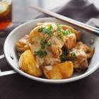 旬の新じゃがを辛くてこってり「辛みそチーズ鶏じゃが」で食べる【北嶋佳奈】