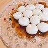 【 ご飯ログ 】 みたらし団子 〜白玉団子の保存法 【 レシピ 】