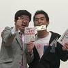 講演会レポート:望月俊孝先生!