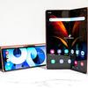 Galaxy Z Fold3はついに「ディスプレイ下埋め込み型カメラ」を搭載か?〜最新技術はSamsungから…〜