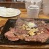 プチレストラン 葡麗紅 ~PCX150北海道ソロツーリング四日目-⑤~