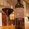 北浦和 カルピンテーロ Casual Wine Bar Carpintero ~ ワインバーでウイスキーを愉しむ