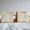 1次発酵を長めにとった4倍発酵ミニ食パン
