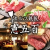 【オススメ5店】久留米(福岡)にあるステーキが人気のお店