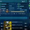 ガンキャノン・ディテクター(Z-MSV)を紹介