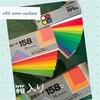 色彩検定1級2次を勉強するのにカラーカードは必要か