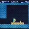 【レトロゲームリンクの冒険その4】リンクの冒険始めました。3つ目の神殿へ